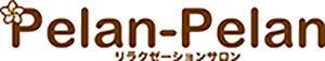 大分市のマッサージ・アーユルヴェーダサロン【Pelan-Pelan(プラン プラン)】