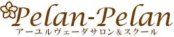 大分市のアーユルヴェーダサロン&スクール【Pelan-Pelan(プラン プラン)】